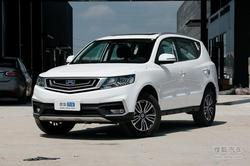[郑州]吉利远景SUV最高降价0.4万 现车足