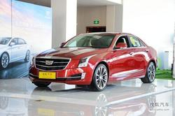 [青岛市]凯迪拉克ATS-L降价5万 现车销售