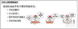拒绝土豪式开车 广汽丰田教您保养爱车!