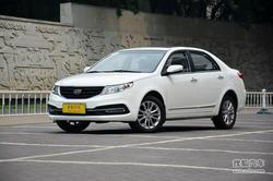 [唐山市]远景现车充足 最高优惠0.5万元!