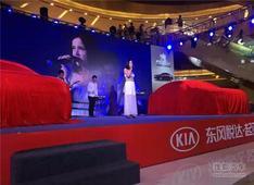 东风悦达起亚 凯绅&KX CROSS宁波区上市会成功