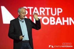 Startup Autobahn中国首期创新加速营落幕