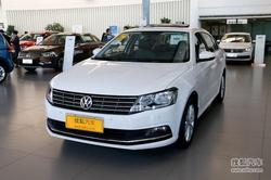 [济南]上海大众朗逸降价2.1万 现车充足!