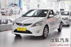 [枣庄]北京现代瑞纳两厢降0.31万 有现车