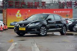 [西安]日产天籁降价2.4万元现车充足在售
