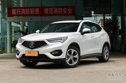 [天津]广汽讴歌CDX现车充足最高优惠一万