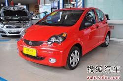 [宁波]比亚迪F0全系优惠2000元 现车销售