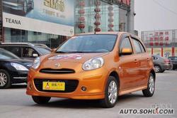 [扬州]日产玛驰现金优惠6800元 现车有售