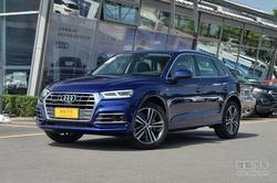 [台州]奥迪Q5L售价39.28万元起 新车上市