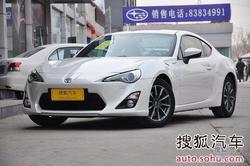 [温州]丰田86降8000元 少量现车销售火热