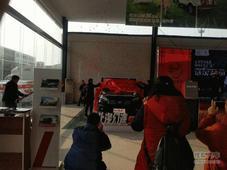 北汽幻速S7 洛阳区域上市发布会圆满成功