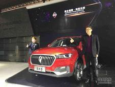 宝沃BX5宁波上市 售价为14.98-21.68万元