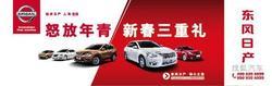 搜狐汽车福利来袭--羊年送年货活动启幕!