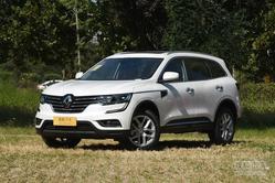 [天津]雷诺科雷傲现车充足综合优惠1万元