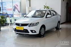 [杭州]长安悦翔V3仅售4.29万起 少量现车
