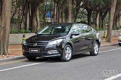 3款10万元预算亲民国产中型车最高降1万