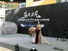 8.99万起 东南DX7 Prime及经典版郑州上市