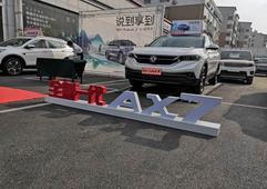 全新一代AX7济南上市 售11.99万-12.99万