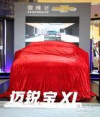 迈锐宝XL惠州地区上市发布会圆满落幕!