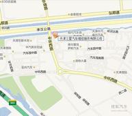 春节不打烊! 天津奔驰4S店假期营业调查
