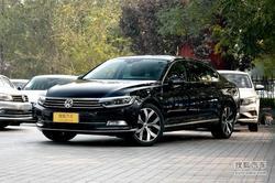 [洛阳]大众迈腾最高降价2.3万元现车销售