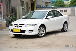 [嘉兴市]马自达Mazda6降1.2万 少量现车