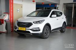 [西安]现代全新胜达全系降2万 现车在售