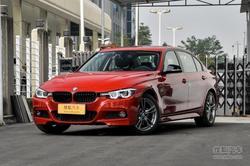 [杭州]宝马3系最高让利9.2万元 少量现车