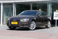 [郑州]奥迪A4L购车最高降6万元 现车销售