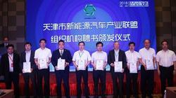 天津新能源新秀艾康尼克引领L5共享出行