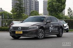 [杭州]上汽大众辉昂优惠3万元!少量现车