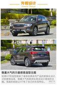 高颜值大空间 GS8等高性价比国产7座SUV推荐