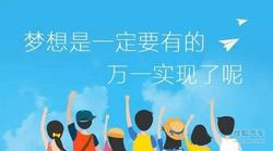 鹏龙利 泰南庄 人气爆棚的零基础油画班!