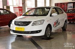 [重庆]奇瑞E3现车充足 现金优惠达8000元