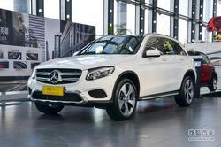 [郑州]奔驰GLC级最低39.6万元起 送礼包