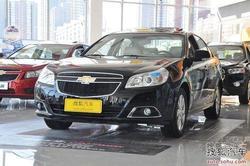 [贵阳]雪佛兰景程车型最高优惠1万元现金