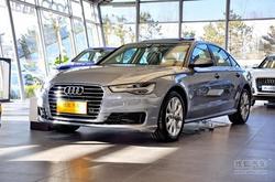 [郑州]奥迪A6L最高降价14.1万元现车销售