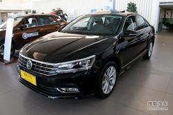 [郑州]上汽大众帕萨特降价2.6万现车充足