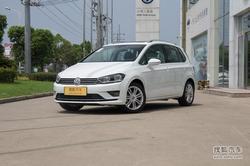 [天津]一汽-大众高尔夫嘉旅 优惠1.3万元
