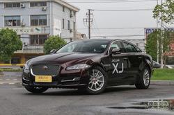 捷豹XJ最高优惠33万元 现车充足欢迎选购