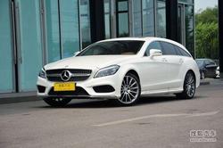 奔驰CLS级猎装版最高优惠9.5万 现车充足