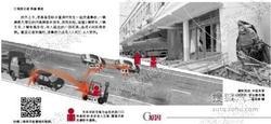 苍南半挂车失控穿透6间民房已造成3死4伤