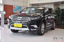 [德州]购丰田汉兰达优惠1.5万元部分现车