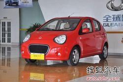 [南昌]吉利熊猫现金优惠2000元 现车充足