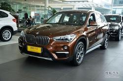 [长沙]宝马X1最高优惠5.26万元 现车供应