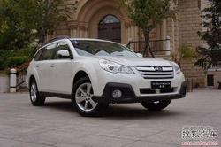 [榆林]斯巴鲁傲虎优惠1.5万元 现车销售