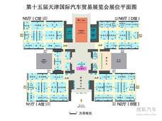 2016天津第十五届梅江国际车展 观展指南