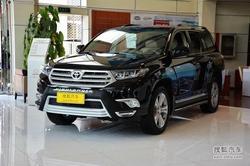 [扬州]丰田汉兰达最高让3万元 现车销售!