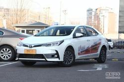 [成都]卡罗拉有现车全系享受0.8万元优惠