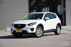 [南宁]购马自达CX-5部分车款优惠0.5万元